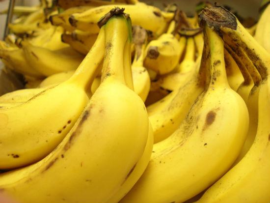 Amazing Bananas