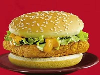 Panner Burger