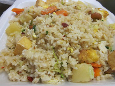 Pineapple Fried Rice Tofu - Pineapple Fried Rice with Tofu