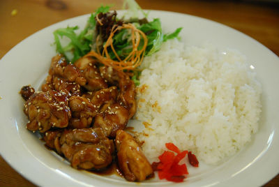 Crispy Teriyaki Chicken with Rice