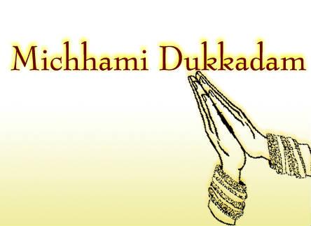 Paryushan Parva Michhami Dukkadam