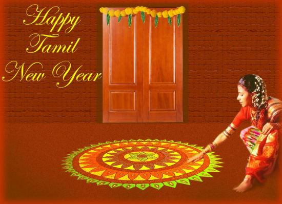 Happy Tamil New Year – Tamizh Puthandu Vazthukal