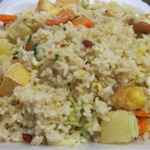 Pineapple Fried Rice with Tofu