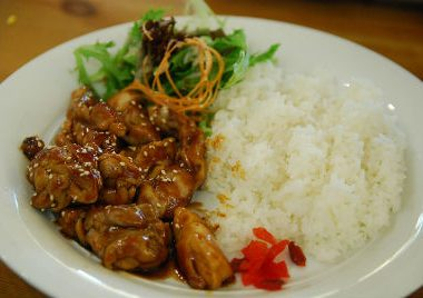 Teriyaki Chicken with Rice 380x268 - Tomato and Cucumber Salad