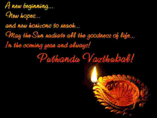 tamil puthandu - Tamil New Year - Significance and Recipes