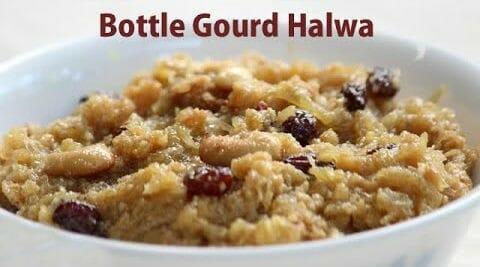 Bottle Gourd Halwa